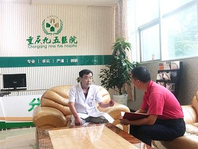 资讯生活重庆九五精神病医院 自言自语是精神病吗
